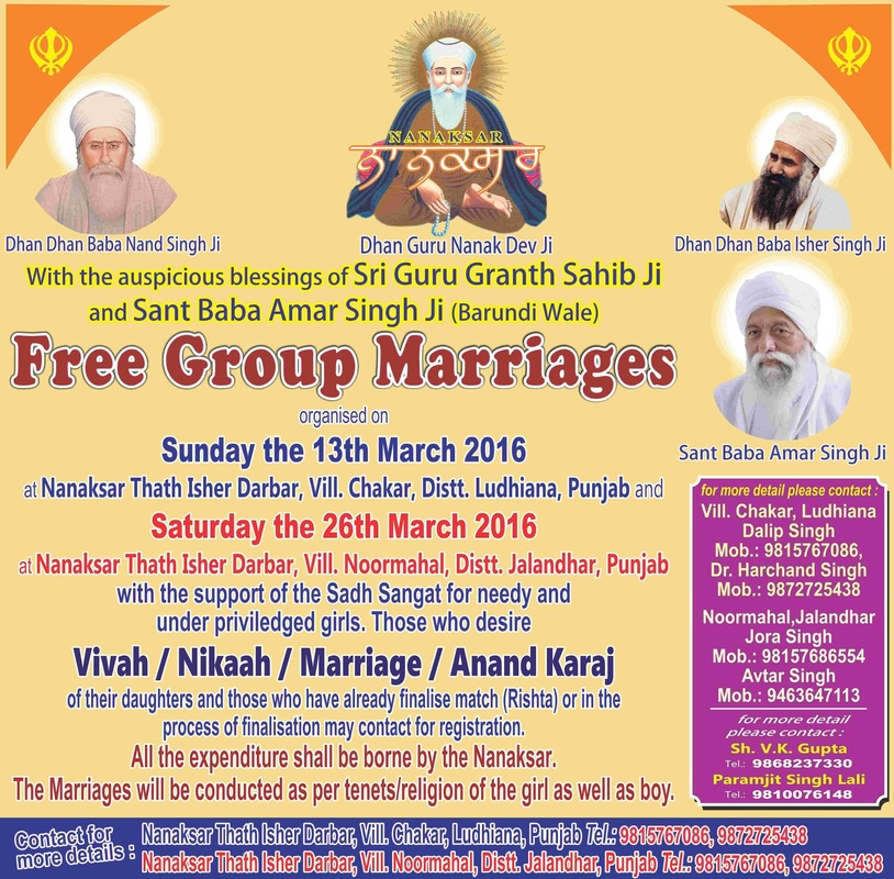Free Mass Marriages 2016