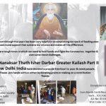 food distribution delhi