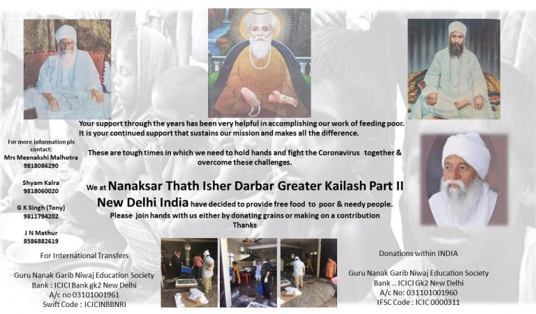 Food Distribution System for the needy people is being organized from, the 30th March, 2020.